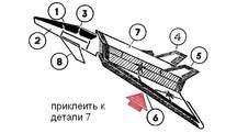 Простая модель самолета из бумаги