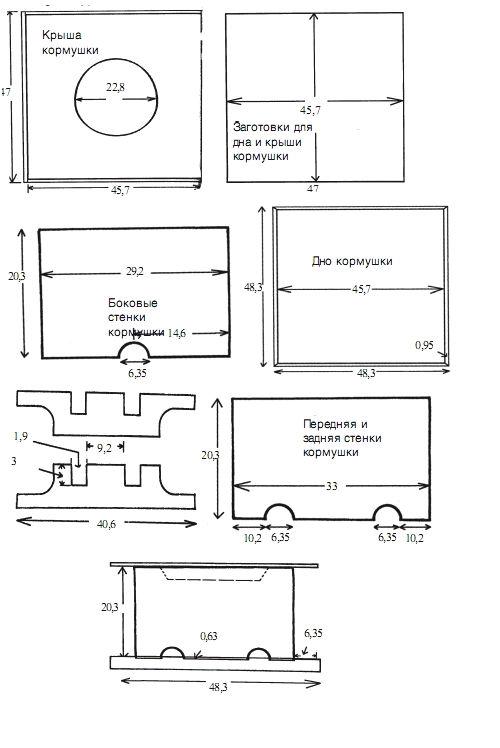 Схема электрическая принципиальная газель 2705.  Схема подключения датчика уровня топлива ваз.