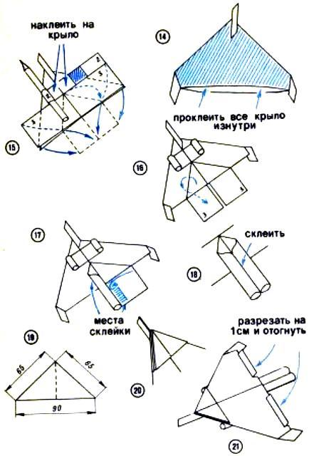 Поделки из бумаги самолет чтобы он летал