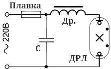 Устройство и схемы включения ламп дрл