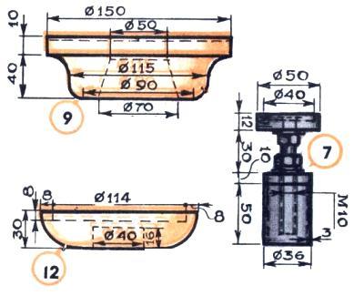 Перевозная конструкция.  На чертежах цифрами обозначены: 1- стойка в сборе; 2 - нижняя пятка; 3-,6,8,12...