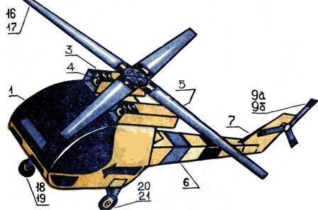 Вертолеты сделанные своими руками