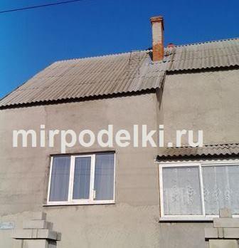 Старая крыша.
