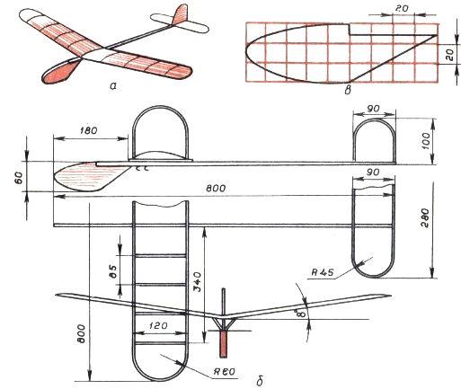 Как планер самолет своими руками